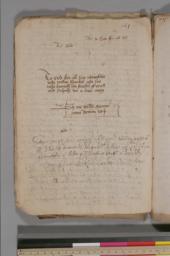 Folio 17v