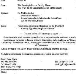 Announcements, 1996-11-11. ...