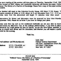 Announcements, 1995-08-29. ...