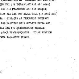 Handouts, 1962-10-18. Class...