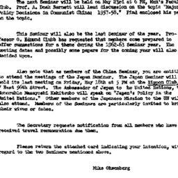 Announcements, 1962-05-23. ...