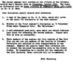 Announcements, 1961-10-25. ...