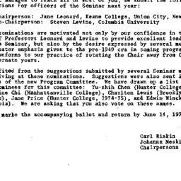 Announcements, 1974-05-30. ...
