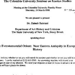 Announcements, 1998-03-19. ...