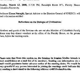 Announcements, 2000-03-13. ...