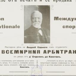 Poster for Andrew Carnegie'...